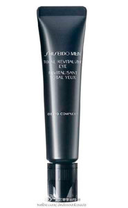 Shiseido-Men-Total-Revitalizer-Eye