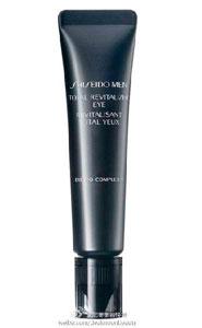Shiseido-Men-Total-Revitalizer-Eye