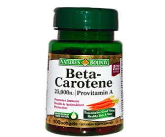 betacarotenos capsulas