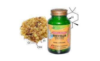 boswellia propiedades medicinales