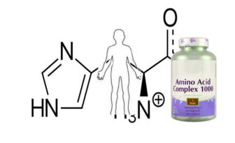 histamina aminoacido funcion