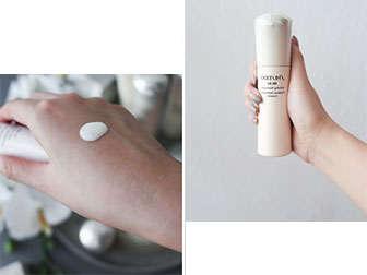 shiseido ibuki moisturizer