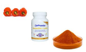 alimentos y suplementos con zeaxantina